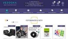 Vezooka