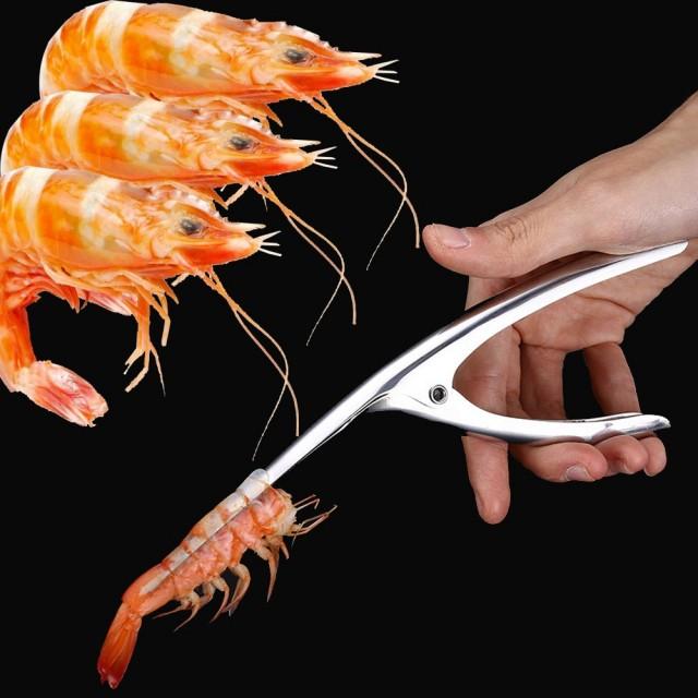 Нож для чистки креветок