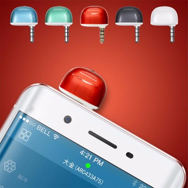 модуль превращения мобильного телефона в пульт управления