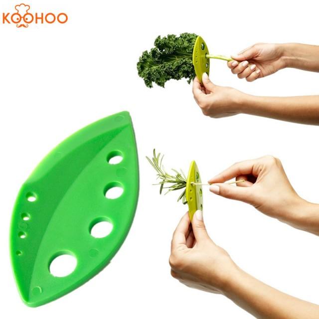 сепаратор зелени от стеблей