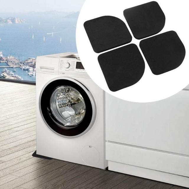 Антивибрационный коврик для стиральной машины 4 шт. комплект